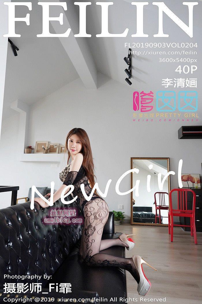 [FEILIN嗲囡囡]2019.09.03 VOL.204 李清婳[40+1P/105M]
